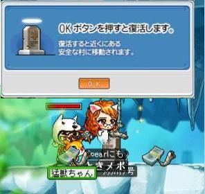 Maple1055.jpg