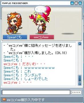 Maple1064.jpg