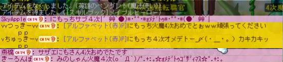 Maple1145.jpg