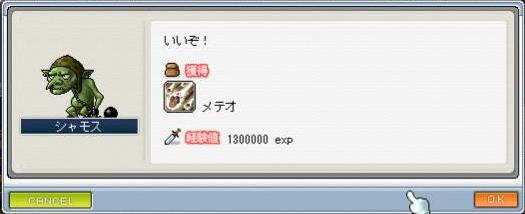 Maple1154.jpg