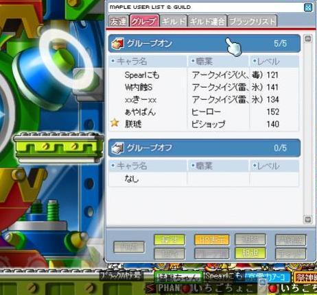 Maple1169.jpg