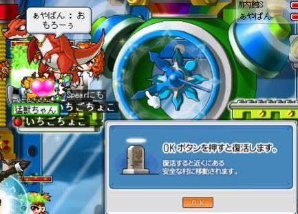 Maple1173.jpg