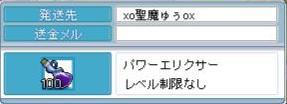 Maple1209.jpg