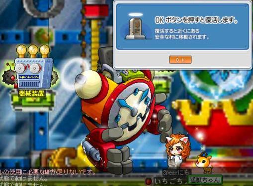 Maple1220.jpg