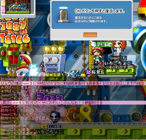 Maple1234.jpg