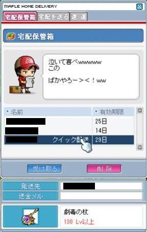 Maple1242.jpg