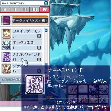 Maple1255.jpg