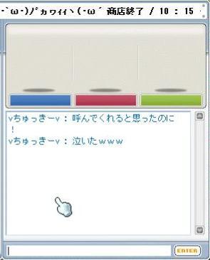 Maple1285.jpg
