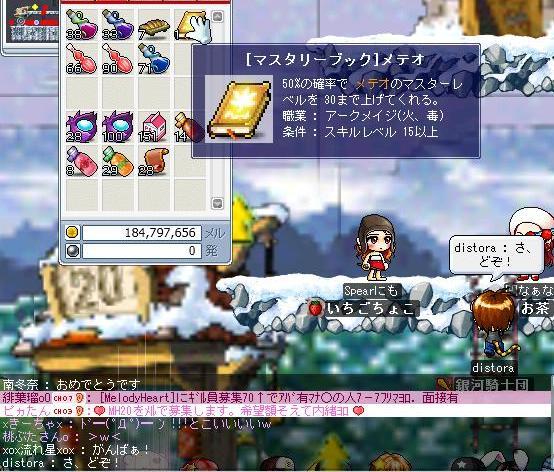 Maple1302.jpg