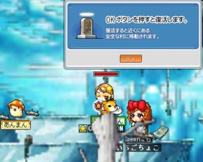 Maple1322.jpg