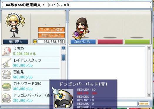 Maple1328.jpg