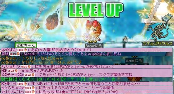 Maple1370.jpg
