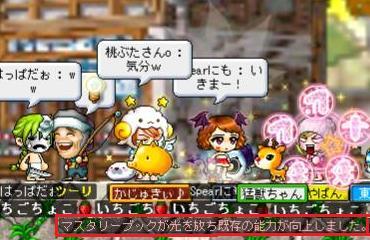 Maple1442.jpg