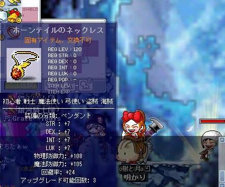 Maple1449.jpg