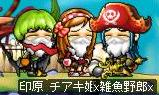 Maple0141_20090414221251.jpg