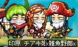 Maple0142_20090414221258.jpg