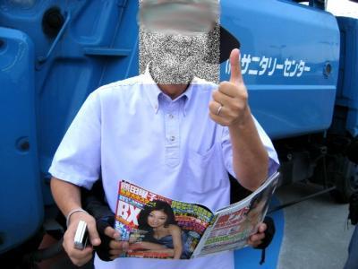 chichibu1 013