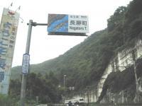chichibu1 022