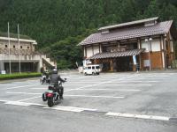 chichibu1 045