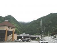 chichibu1 046