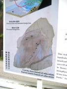 chichibu1 073