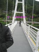 chichibu1 091