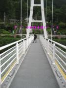 chichibu1 092