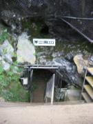 chichibu1 129