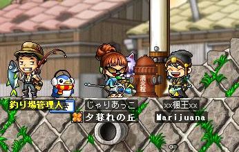 じゃりsとのSS2007/7/25