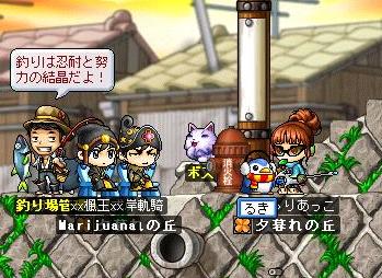 じゃりs&式s2007/7/25