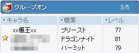 PT2007/7/28