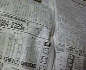20090715000113