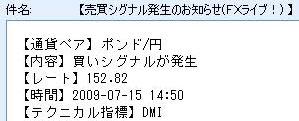 715aaxx.jpg