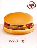 button_burger_15_hover.jpg