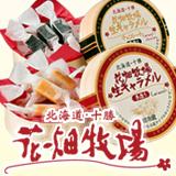 img1_caramel_set.jpg