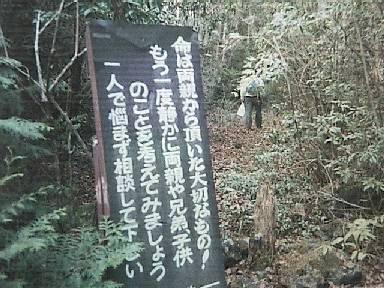 jyukai1.jpg