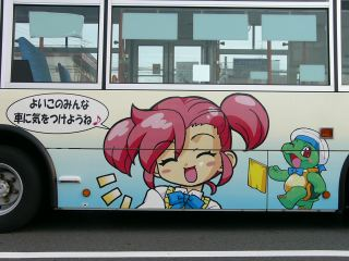 kameshinbus04.jpg