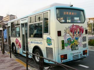 kameshinbus08.jpg