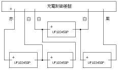 UF103450P_改