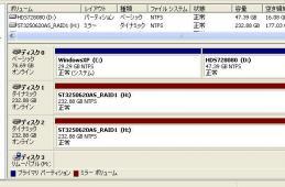 RAID_1.jpg