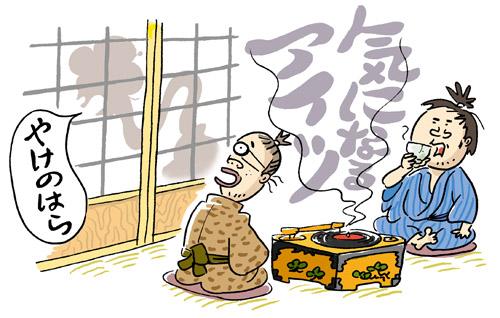 20081007_yakenohara.jpg