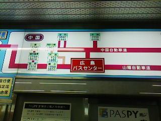 PA0_0987.jpg