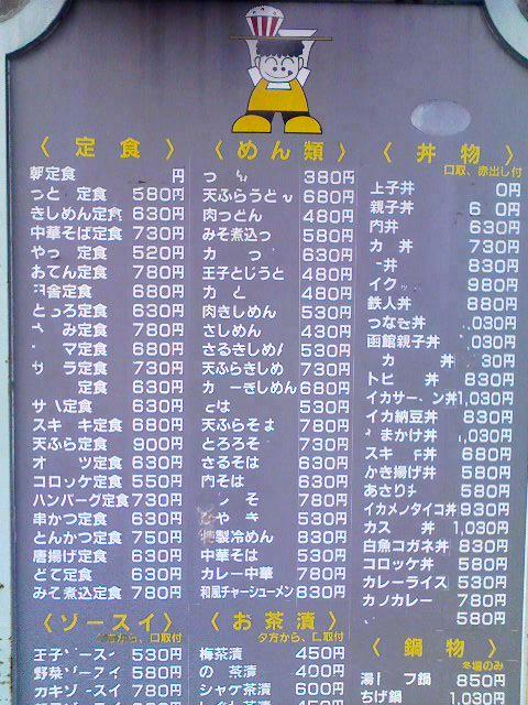PAP_0951.jpg