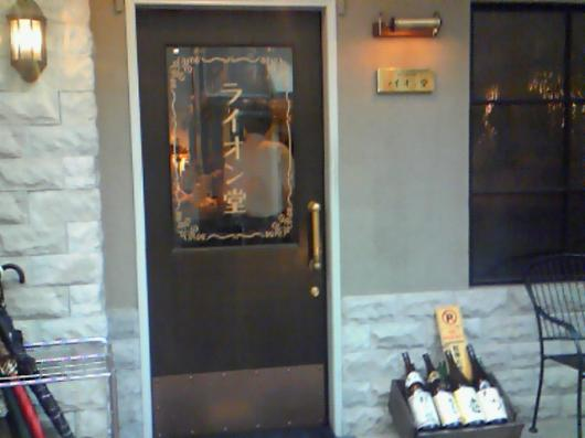 ライオン堂(入り口)