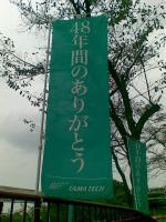 20090928(010).jpg