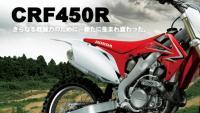crf450.jpg