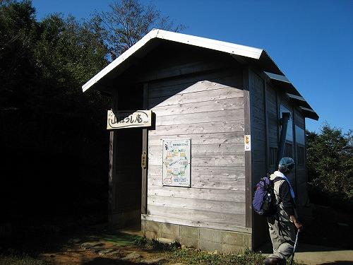 18バイオトイレ
