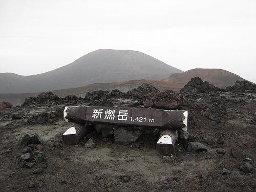 霧島2008 054