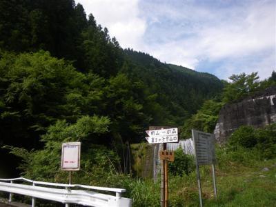 2009-08-01-008.jpg