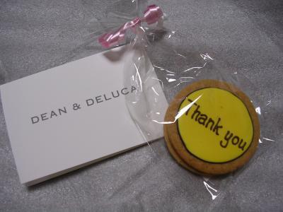 ありがとさんクッキー